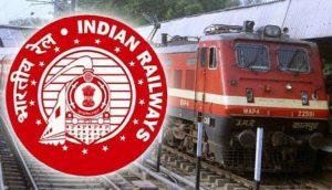 Railways Exams