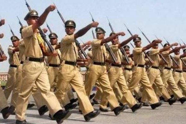 police recruitment exam